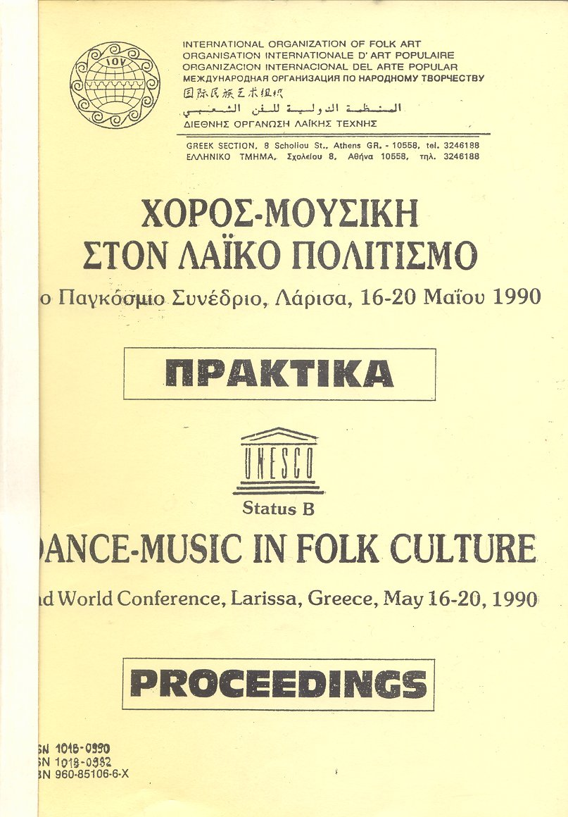 Music-dance in folk culture - edited