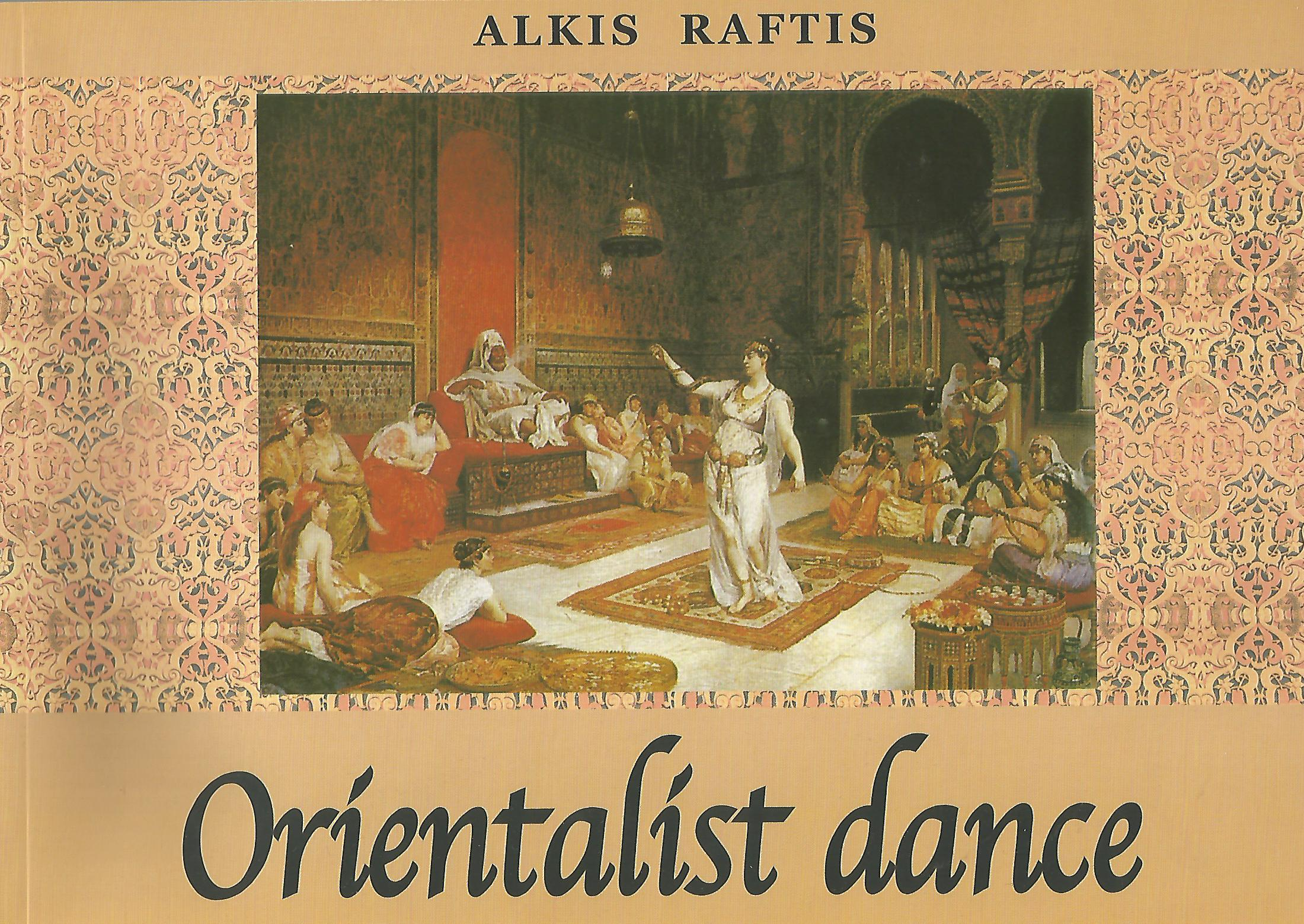 Orientalist dance. Paintings and travellers accounts